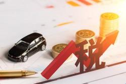 企业税收筹划基本方法有哪些?